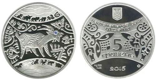 """Монета Украины """"Год козы"""" по восточному календарю 2015 года"""