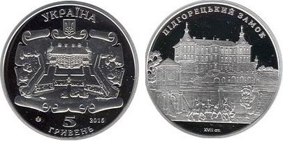 """Монета Украины """"Подгорецкий замок"""" номиналом 5 гривен 2015 года"""