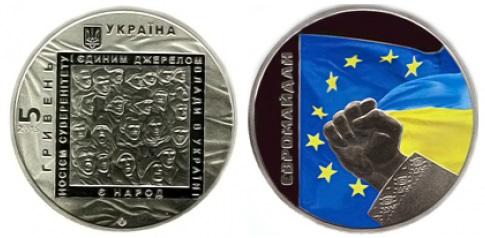 "Монета Украины ""Евромайдан"" 2015 года"