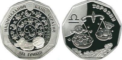 "Монета Украины ""Весишки"" 2015 года"