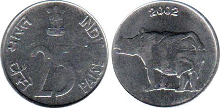 25 пайсов индийской рупии 2002 года