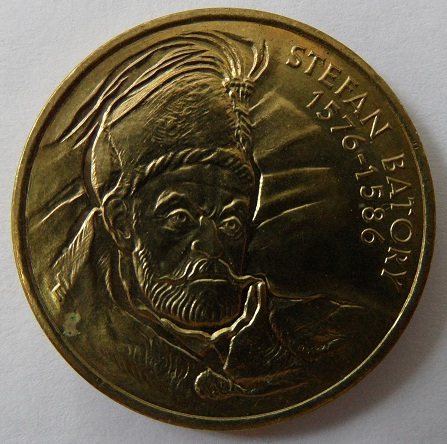 Юбилейная монета Польши посвящена в честь Стефана Батория
