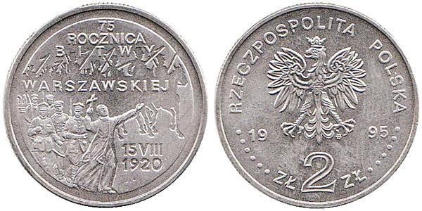 Юбилейная монета Польши посвящена в честь 75-летию Варшавской битвы