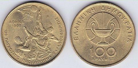 """Монета """"Баскетбол"""" 100 драхм Греции 1998 года"""