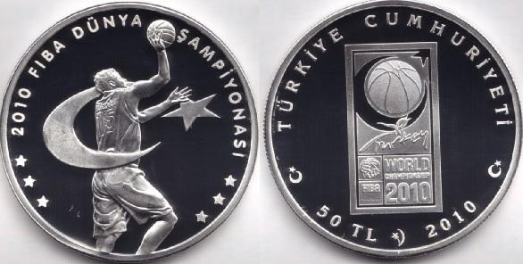 "Монета ""Баскетбол"" 50 лир Турции 2010 года"