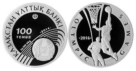 "Монета ""Баскетбол"" 100 тенге Казахстана"