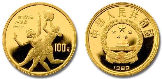 "Монета ""Баскетбол"" 100 юаней Китая 1990 года"