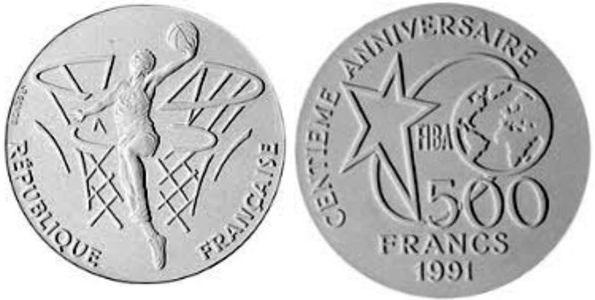 "Монета ""Баскетбол"" 500 франков Франции 1991 года"
