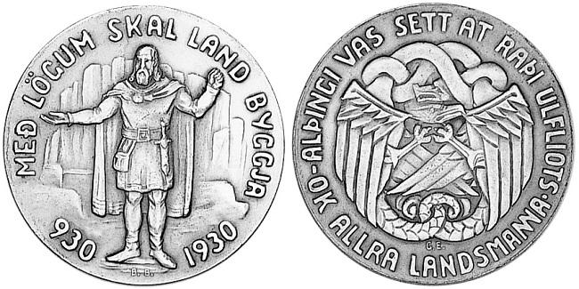 "Монета ""1000 лет Исландии"" 5 крон 1930 года"