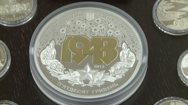 Монеты Украины из нейзильбера 2013 года