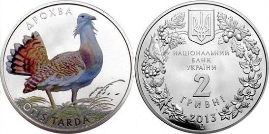 "Монета Украины ""Дрофа"" 2 гривны 2013 года"