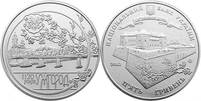 """Монета Украины """"1120 лет городу Ужгород"""" 5 гривен 2013 года"""