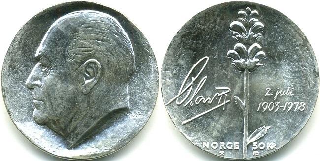 "Монета ""75 лет королю Норвегии Олову V"" 50 крон 1978 года"