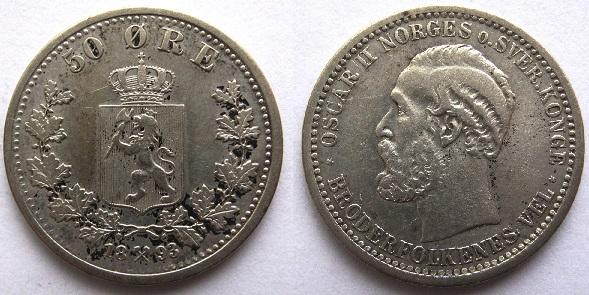 Монета Норвегии 50 эре 1893 года