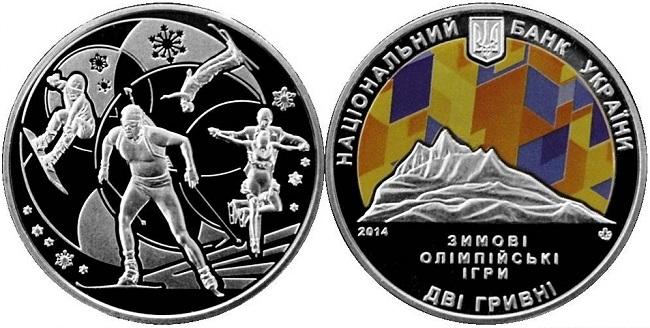"""Монета Украины """"Зимние Олимпийские игры в Сочи"""" 2 гривны 2014 года"""