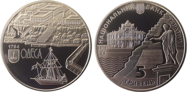 """Монета Украины """"220 лет городу Одесса"""" 5 гривен 2014 года"""