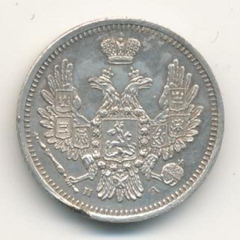Монета 10 копеек 1851 года Николая I - аверс