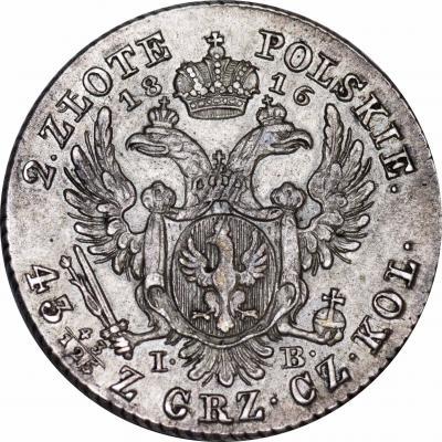 Монета 2 злотых 1816 года Александра I для Польши - реверс