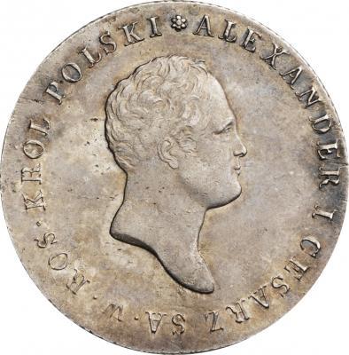 Монета 5 злотых 1816 года Александра I для Польши - аверс