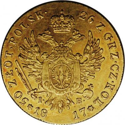 Монета 50 злотых 1817 года Александра I для Польши - реверс