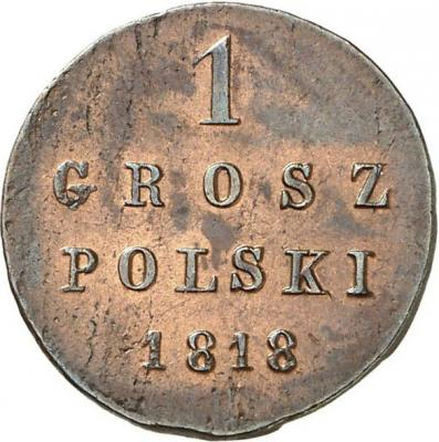 Монета 1 грош 1818 года Александра I для Польши - реверс