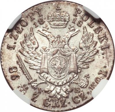 Монета 1 злотый 1818 года Александра I для Польши - реверс