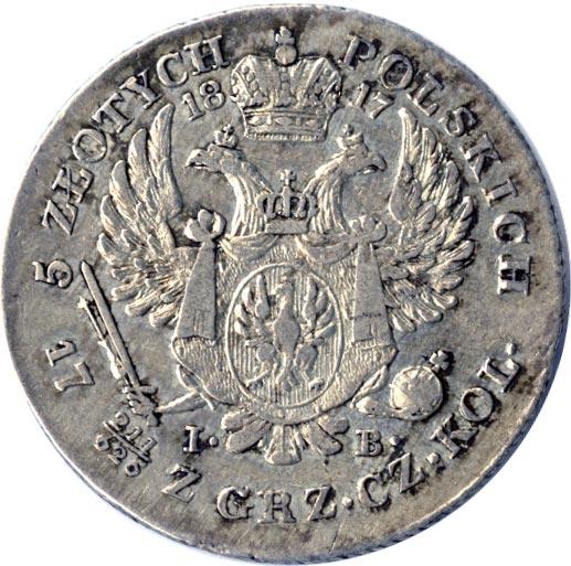 Монета 5 злотых 1817 года Александра I для Польши - реверс