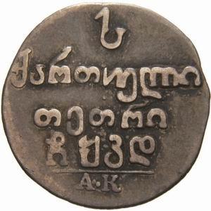 Монета Абаз 1824 года Александра I для Грузии - реверс
