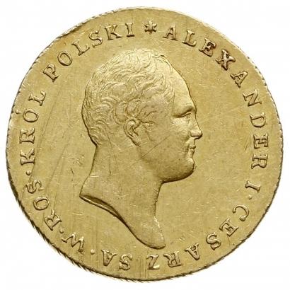 Монета 25 злотых 1817 года Александра I для Польши - аверс