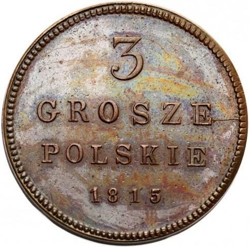 Монета 3 гроша 1815 года Александра I для Польши (новодел) - реверс