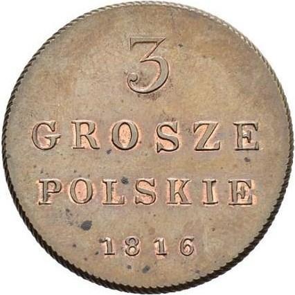 Монета 3 гроша 1816 года Александра I для Польши - реверс