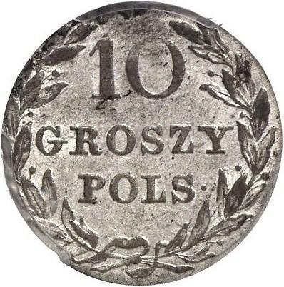 Монета 10 грошей 1816 года Александра I для Польши - реверс