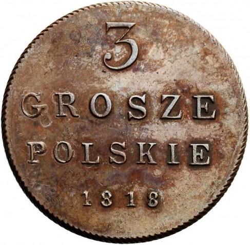 Монета 3 гроша 1818 года Александра I для Польши - реверс