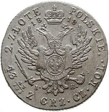 Монета 2 злотых 1818 года Александра I для Польши - реверс