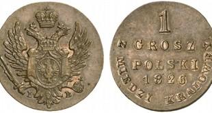 Монета 1 грош 1826 года Николая I для Польши- аверс и реверс