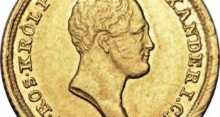 Монета 25 злотых 1825 года Александра I для Польши - аверс