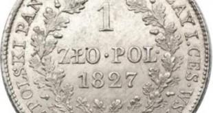 Монета 1 злотый 1827 года Николая I для Польши - реверс