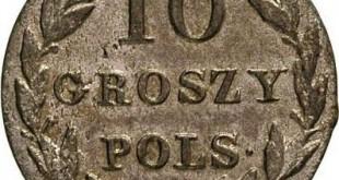 Монета 10 грошей 1828 года Николая I для Польши - реверс