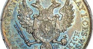 Монета 5 злотых 1829 года Николая I для Польши - реверс