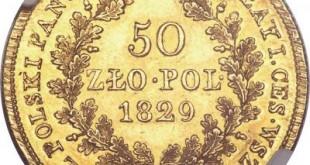Монета 50 злотых 1829 года Николая I для Польши - реверс