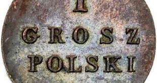 Монета 1 грош 1831 года Николая I для Польши - реверс