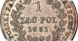 Монета 1 злотый 1831 года Николая I для Польши - реверс