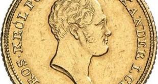 Монета 25 злотых 1822 года Александра I для Польши - аверс