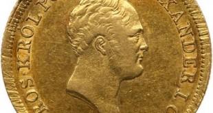 Монета 50 злотых 1822 года Александра I для Польши - аверс