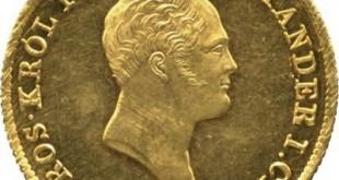 Монета 50 злотых 1823 года Александра I для Польши - аверс