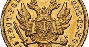 Монета 25 злотых 1824 года Александра I для Польши - реверс