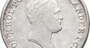 Монета 1 злотый 1825 года Александра I для Польши - аверс