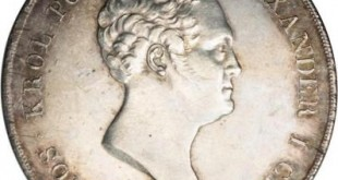 Монета 10 злотых 1825 года Александра I для Польши - аверс