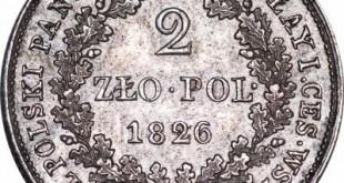 Монета 2 злотых 1826 года Николая I для Польши - реверс