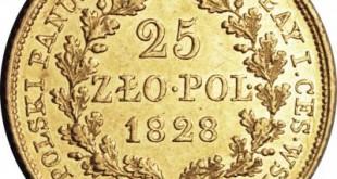 Монета 25 злотых 1828 года Николая I для Польши - реверс